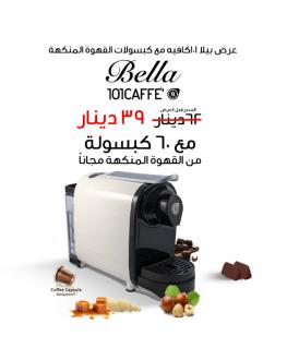 101CAFFE Bella coffee maker with flavored coffee capsules offer