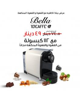 101CAFFE Bella coffee maker with coffee and flavored coffee capsules offer